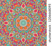 tribal indian ethnic seamless...   Shutterstock . vector #1206668095