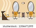 interior of a hairdressing...   Shutterstock . vector #1206671395
