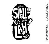 singlish lah inscribed in...   Shutterstock .eps vector #1206679822