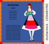 template for custard tart... | Shutterstock .eps vector #1206681982