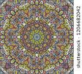 tribal indian flower ethnic...   Shutterstock .eps vector #1206682042