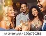 group of five multiethnic... | Shutterstock . vector #1206730288