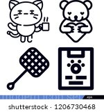 set of 4 animals outline icons...   Shutterstock .eps vector #1206730468