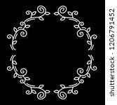 vintage wedding badges florist...   Shutterstock .eps vector #1206791452