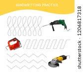 handwriting practice sheet.... | Shutterstock .eps vector #1206817318