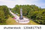 russia  kemerovo   july 21 ... | Shutterstock . vector #1206817765