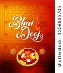 vector illustration of indian... | Shutterstock .eps vector #1206835705