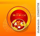 vector illustration of indian... | Shutterstock .eps vector #1206835708