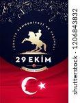 republic day of turkey national ... | Shutterstock .eps vector #1206843832