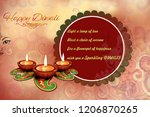 diwali is the hindu festival of ... | Shutterstock . vector #1206870265