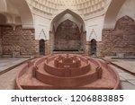 istanbul turkey   september 11...   Shutterstock . vector #1206883885