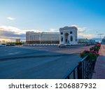 astana  kazakhstan   june 24 ... | Shutterstock . vector #1206887932