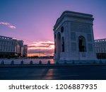 astana  kazakhstan   june 24 ... | Shutterstock . vector #1206887935