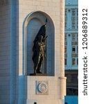 astana  kazakhstan   june 24 ... | Shutterstock . vector #1206889312