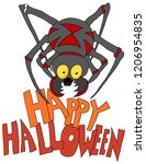 an image of a spider monster... | Shutterstock .eps vector #1206954835