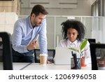 mentor or team leader speaking... | Shutterstock . vector #1206996058