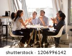 friendly happy diverse team... | Shutterstock . vector #1206996142