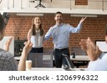 excited company boss or team... | Shutterstock . vector #1206996322