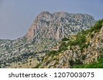mountains view in montenrgro   Shutterstock . vector #1207003075