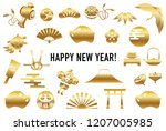 new year s card template with... | Shutterstock .eps vector #1207005985