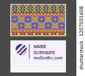 business card template. bright...   Shutterstock .eps vector #1207031608