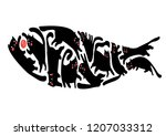 playing cats in the form of fish | Shutterstock .eps vector #1207033312