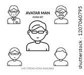 set of avatar man  icon man ... | Shutterstock .eps vector #1207060795