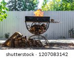 metal grill  forged  handmade ... | Shutterstock . vector #1207083142