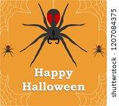 halloween  banner with... | Shutterstock .eps vector #1207084375