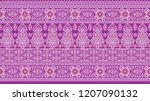 seamless traditional  india... | Shutterstock . vector #1207090132