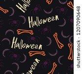 halloween cartoon seamless... | Shutterstock .eps vector #1207090648