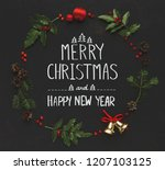 christmas decoration handmade... | Shutterstock . vector #1207103125