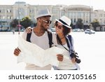 loving african american couple... | Shutterstock . vector #1207105165