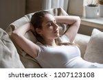 close up serene tranquil woman... | Shutterstock . vector #1207123108