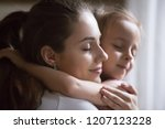 close up portrait young... | Shutterstock . vector #1207123228