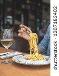paste of carbonara   Shutterstock . vector #1207183402