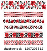set of seamless embroidered... | Shutterstock .eps vector #1207205812