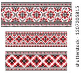 set of seamless embroidered... | Shutterstock .eps vector #1207205815