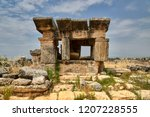 tomb  hierapolis   an ancient... | Shutterstock . vector #1207228555