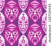 seamless pattern. indian... | Shutterstock .eps vector #1207234192