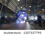 male  worker wearing protective ... | Shutterstock . vector #1207327795