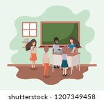 female teacher in the classroom ... | Shutterstock .eps vector #1207349458