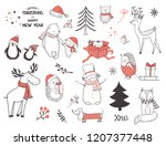 cute christmas animals and... | Shutterstock .eps vector #1207377448