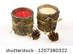 christmas candles and lights | Shutterstock . vector #1207380322