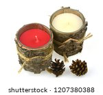 christmas candles and lights | Shutterstock . vector #1207380388