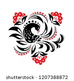 hohloma in black and red colors....   Shutterstock .eps vector #1207388872