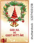 norwegian greeting card... | Shutterstock . vector #1207433158