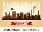 jeddah saudi arabia city... | Shutterstock .eps vector #1207465018