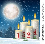 advent candles with numbers 1 ... | Shutterstock .eps vector #1207479148