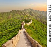 great wall of china during... | Shutterstock . vector #120748582